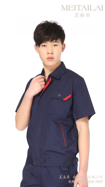遂宁工厂工服定制